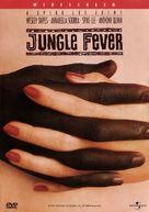 Jungle Fever - DVD movie cover (xs thumbnail)