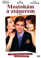Tadpole - Hungarian Movie Cover (xs thumbnail)