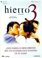 Bin Jip - Spanish Movie Cover (xs thumbnail)