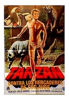 Tarzan and the Four O'Clock Army - Spanish Movie Poster (xs thumbnail)