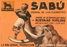 Elephant Boy - Spanish Movie Poster (xs thumbnail)