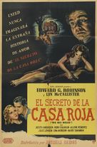 The Red House - Argentinian Movie Poster (xs thumbnail)
