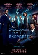 Murder on the Orient Express - Lithuanian Movie Poster (xs thumbnail)