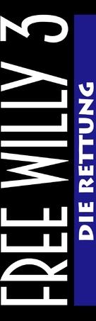 Free Willy 3: The Rescue - German Logo (xs thumbnail)