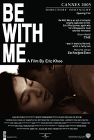 Be with Me - poster (xs thumbnail)