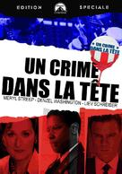 The Manchurian Candidate - French Movie Cover (xs thumbnail)