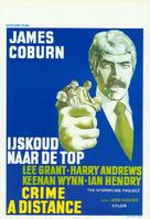 The Internecine Project - Belgian Movie Poster (xs thumbnail)
