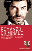 Romanzo criminale - Italian Movie Poster (xs thumbnail)