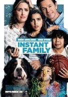 Instant Family - Lebanese Movie Poster (xs thumbnail)