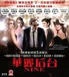 Nine - Hong Kong Movie Cover (xs thumbnail)