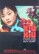 Tian yu - Danish Movie Poster (xs thumbnail)