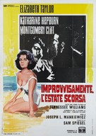 Suddenly, Last Summer - Italian Movie Poster (xs thumbnail)