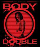 Body Double - Blu-Ray cover (xs thumbnail)
