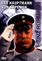 Hauptmann von Köpenick, Der - German DVD cover (xs thumbnail)