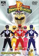 """Mighty Morphin' Power Rangers"" - DVD movie cover (xs thumbnail)"