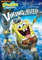 """""""SpongeBob SquarePants"""" - DVD cover (xs thumbnail)"""