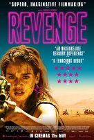 Revenge - British Movie Poster (xs thumbnail)