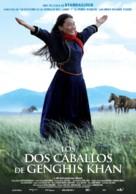 Das Lied von den zwei Pferden - Spanish Movie Poster (xs thumbnail)
