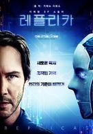 Replicas - South Korean Movie Poster (xs thumbnail)