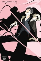 """Durarara!!"" - Japanese DVD movie cover (xs thumbnail)"