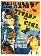 Hell Divers - French Movie Poster (xs thumbnail)