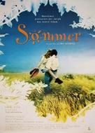 Conte d'été - German Movie Poster (xs thumbnail)