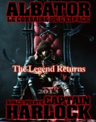 Space Pirate Captain Harlock - French Movie Poster (xs thumbnail)