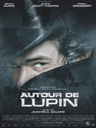 Arsene Lupin - French Theatrical poster (xs thumbnail)
