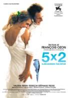5x2 - Danish Movie Poster (xs thumbnail)