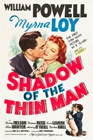 Shadow of the Thin Man - Theatrical poster (xs thumbnail)