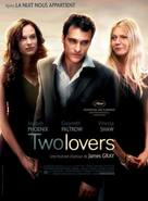 Two Lovers - Romanian Movie Poster (xs thumbnail)