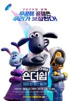 A Shaun the Sheep Movie: Farmageddon - South Korean Movie Poster (xs thumbnail)