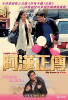 My Name Is Khan - Hong Kong Movie Poster (xs thumbnail)