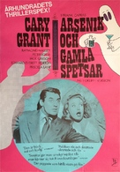 Arsenic and Old Lace - Swedish Movie Poster (xs thumbnail)
