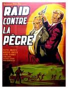 Damn Citizen - French Movie Poster (xs thumbnail)