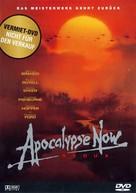 Apocalypse Now - German DVD movie cover (xs thumbnail)