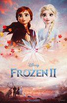 Frozen II - poster (xs thumbnail)