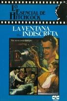 Rear Window - Spanish VHS movie cover (xs thumbnail)