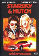 Starsky And Hutch - Turkish DVD cover (xs thumbnail)
