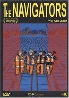 The Navigators - German DVD cover (xs thumbnail)