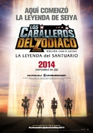 Saint Seiya: Legend of Sanctuary - Mexican Movie Poster (xs thumbnail)