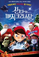 Maaginen kristalli - South Korean Movie Poster (xs thumbnail)