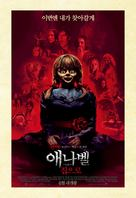 Annabelle Comes Home - South Korean Movie Poster (xs thumbnail)