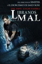 Deliver Us from Evil - Spanish DVD movie cover (xs thumbnail)