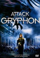 Gryphon - Movie Cover (xs thumbnail)