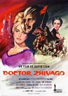 Doctor Zhivago - Spanish Movie Poster (xs thumbnail)