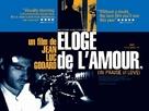 Éloge de l'amour - British Movie Poster (xs thumbnail)
