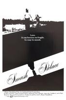 Smash Palace - Movie Poster (xs thumbnail)