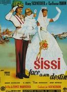 Sissi - Schicksalsjahre einer Kaiserin - French Movie Poster (xs thumbnail)