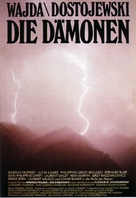 Les possédés - German Movie Poster (xs thumbnail)